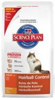 Hills Cat Adult Hairball Control 5kg